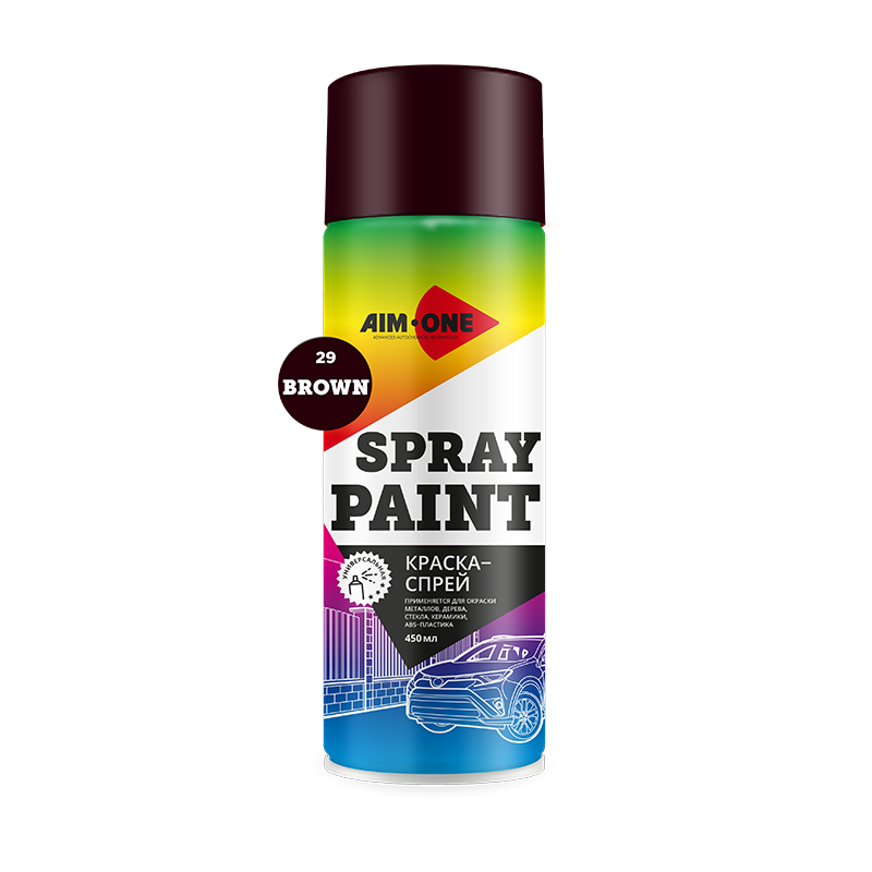 Spray Paint brown