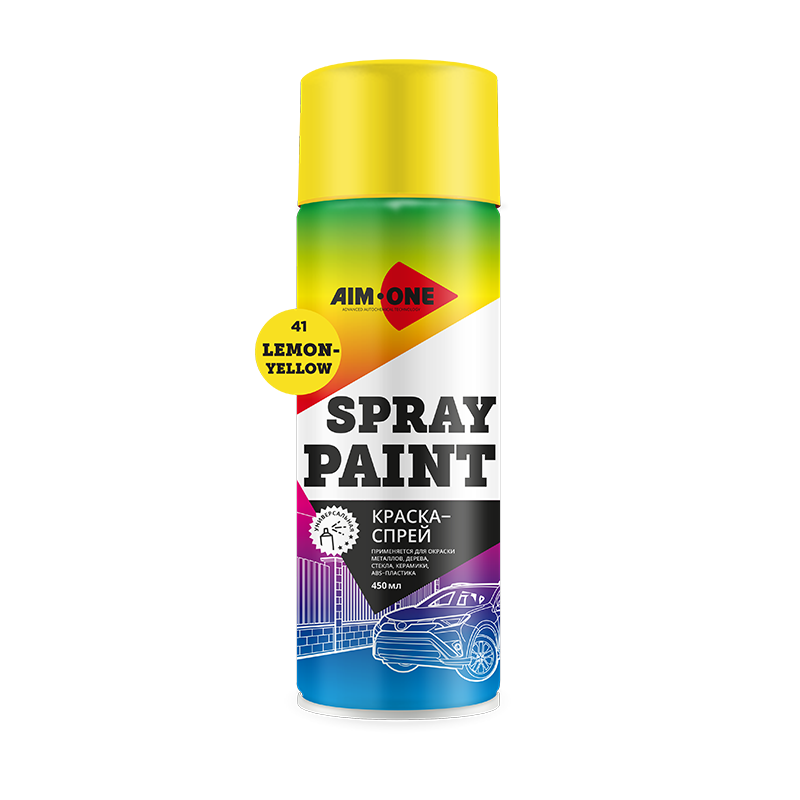 Spray Paint lemon yellow