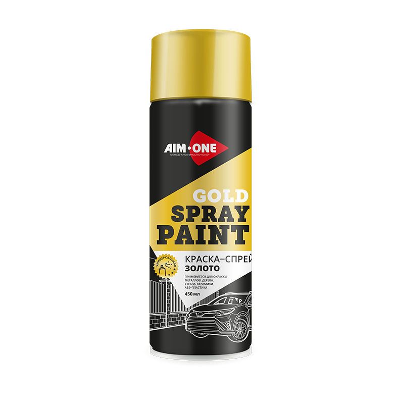 GOLD Spray Paint